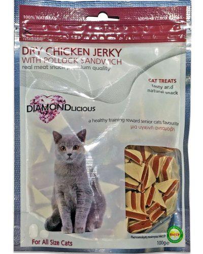 λιχουδιες για γατες pet shop online νεα ιωνια