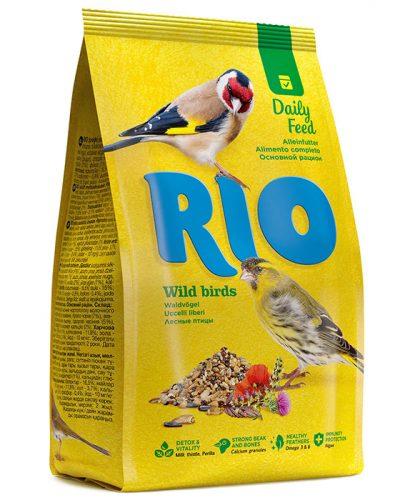 rio για αγρια πουλια pet shop online νεα ιωνια