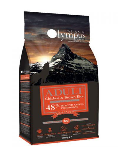 black olympus low grain maxi adult pet shop online petaction