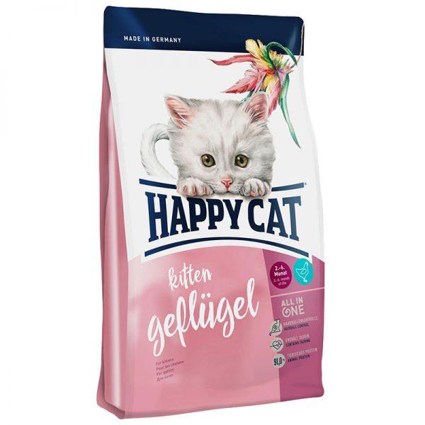 ξηρα τροφη happy cat kitten pet shop online νεα ιωνια
