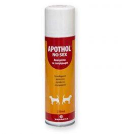 apothol no sex spray tafarm online petshop νεα ιωνια