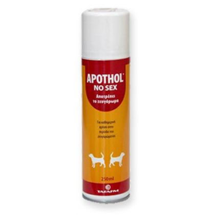 apothol no sex spray tafarm online petshop νεα ιωνια