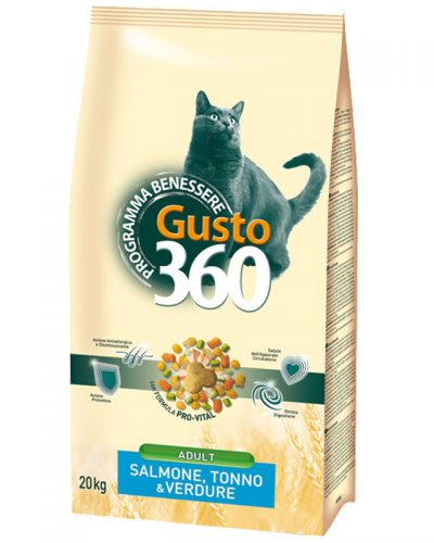 gusto adult cats με ψαρι pet shop online νεα ιωνια