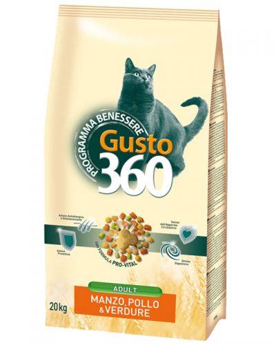 gusto adult cats με βοδινο pet shop online νεα ιωνια