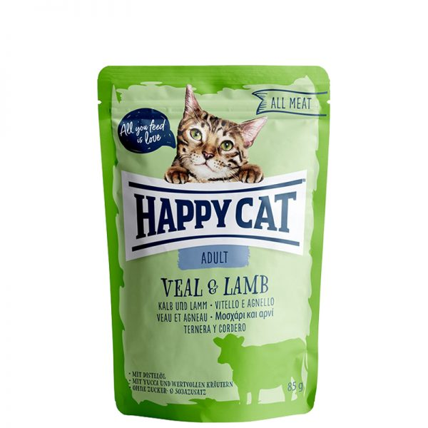 happy cat adult veal and lamb pet action pet shop