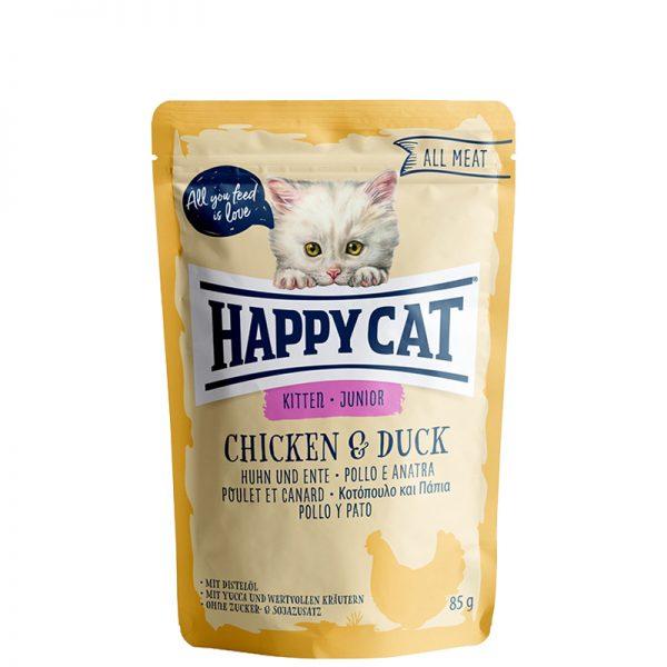 happy cat kitten chicken and duck pet action pet shop