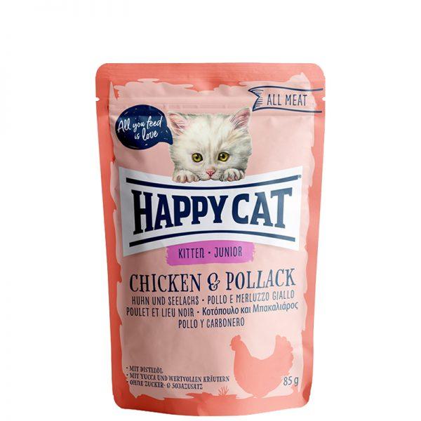 happy cat kitten chicken and pollack pet action pet shop