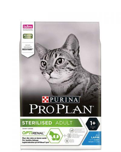 proplan purina sterilised adult pet shop petaction