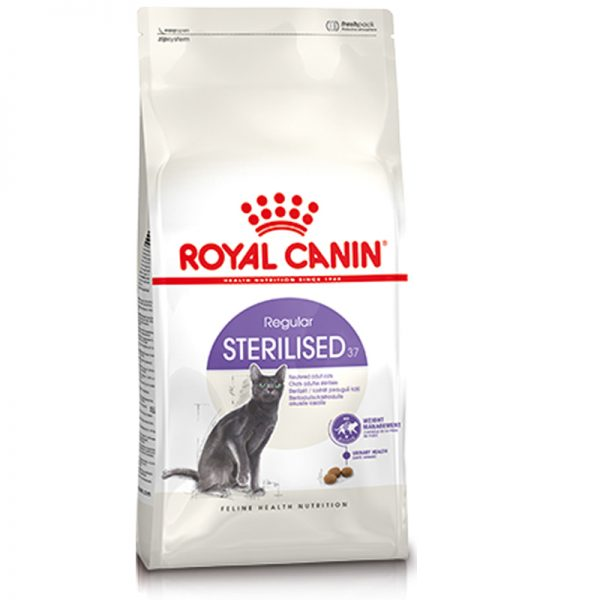 royal canin regular sterilised online pet shop νεα ιωνια
