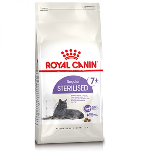 royal canin regular sterilised για γατες online pet shop νεα ιωνια