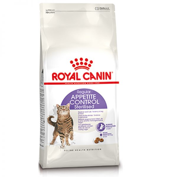 royal canin appetite control sterilised cats online pet shop νεα ιωνια