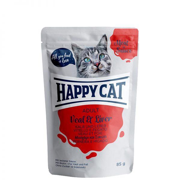 happy cat adult veal and liver pet action pet shop