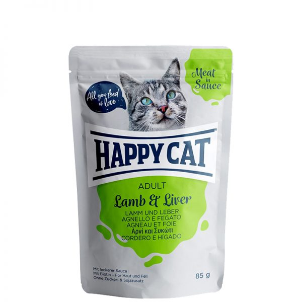 happy cat adult lamb and liver pet action pet shop