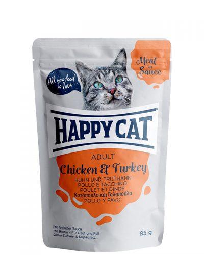 happy cat adult chicken and turkey pet action pet shop