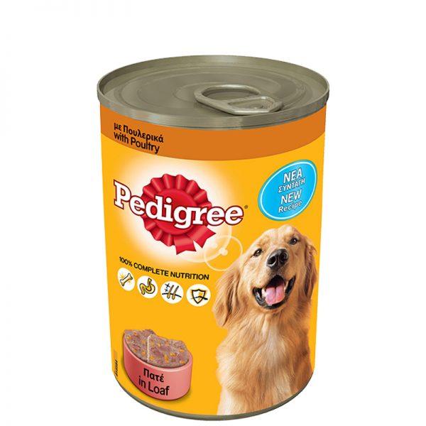 pedigree pate 400gr pet action pet shop
