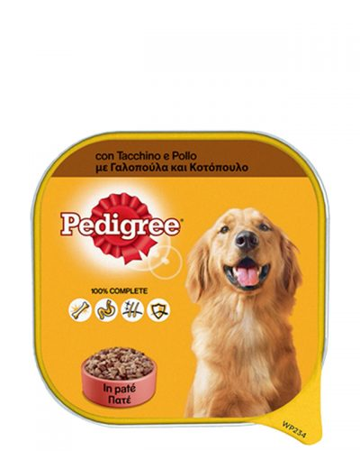 pedigree turkey 300gr pet action pet shop