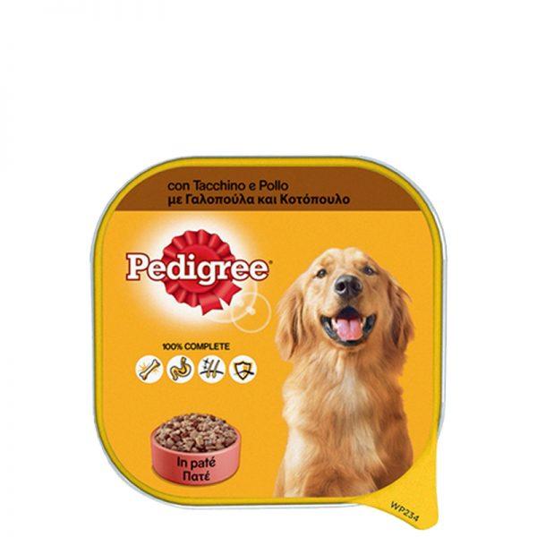 pedigree turkey 300gr pet action pet shop