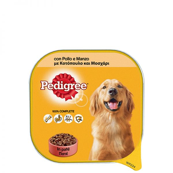 pedigree pate 300gr pet action pet shop