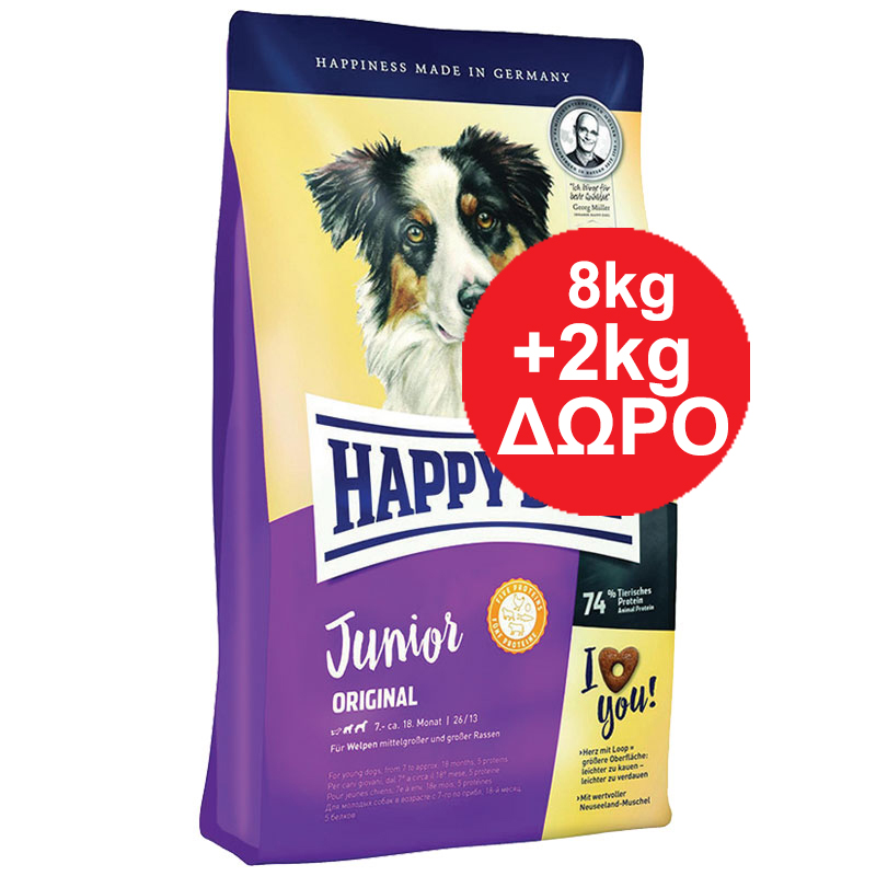 Happy Dog – Young Junior Original Gluten Free 8kg+2kg ΔΩΡΟ
