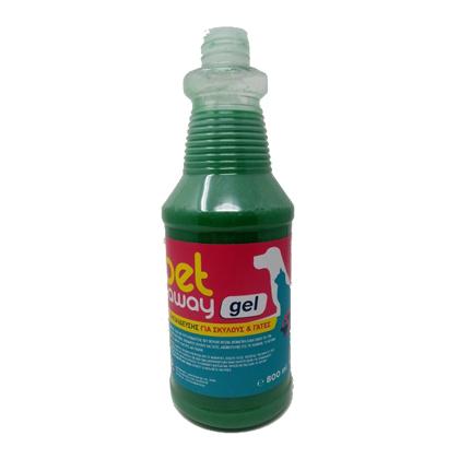 pet away gel pet action νεα ιωνια