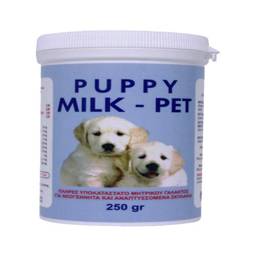Puppy Milk Pet – Υποκατάστατο Μητρικού Γάλακτος Για Σκυλάκια 250gr